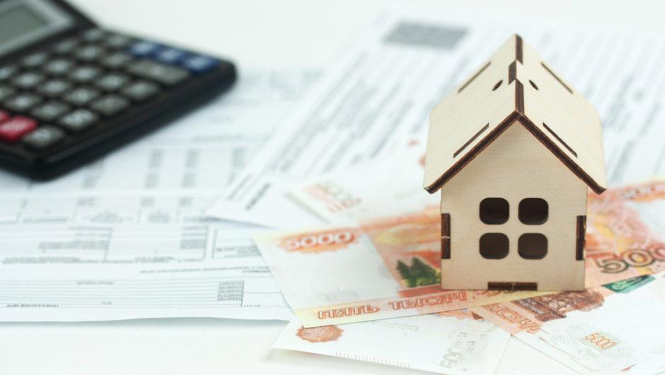 Conseils pratiques pour bénéficier d'un crédit immobilier